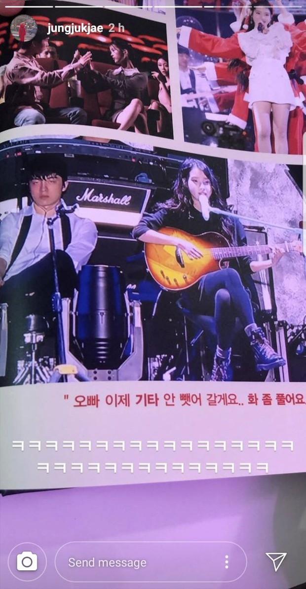 IU cùng người tình bí ẩn đồng hành trong mọi concert: Nhớ hết bài hát của nàng, đòi hát nhạc từ 8 năm trước vẫn xử lý... ngon ơ! - Ảnh 6.