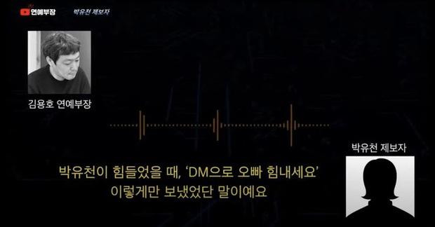 Park Yoochun chính thức lên tiếng về cáo buộc dụ dỗ fan quan hệ tập thể, ai dè bị công ty quản lý tố đánh bạc xuyên quốc gia - Ảnh 3.