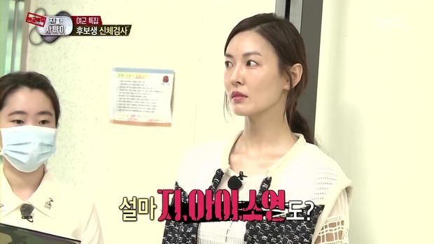 Mặt mộc sao nữ Hàn đi show quân đội: Lisa & ác nữ Penthouse đẹp xuất sắc, gây sốc nhất là người cuối cùng! - Ảnh 6.