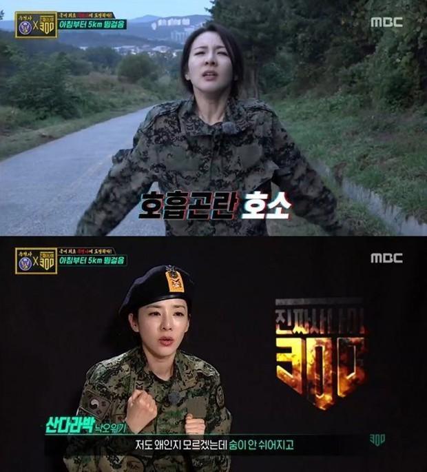 Mặt mộc sao nữ Hàn đi show quân đội: Lisa & ác nữ Penthouse đẹp xuất sắc, gây sốc nhất là người cuối cùng! - Ảnh 12.