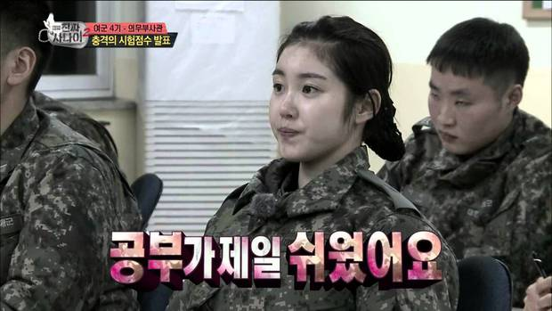 Mặt mộc sao nữ Hàn đi show quân đội: Lisa & ác nữ Penthouse đẹp xuất sắc, gây sốc nhất là người cuối cùng! - Ảnh 21.