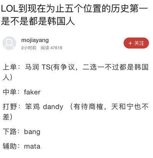 Netizen xứ Trung bình luận đội hình người Hàn giỏi nhất mọi thời đại: Vị trí của Bang gây nhiều tranh cãi - Ảnh 1.