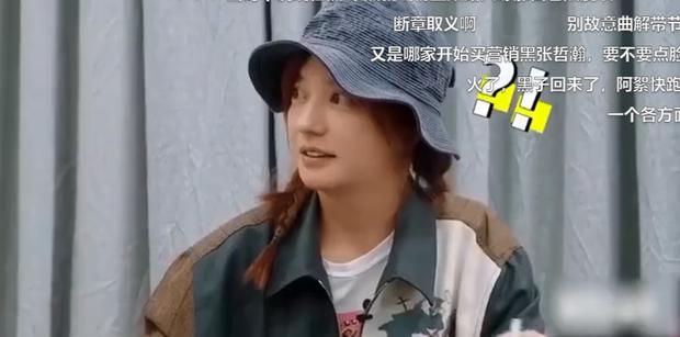 Trương Triết Hạn từng phát ngôn gây tranh cãi về cảnh giường chiếu 18+ khiến đàn chị Triệu Vy tròn mắt - Ảnh 1.
