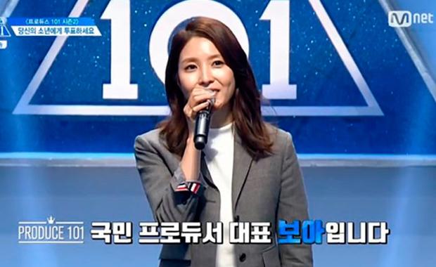 Idol nhà SM tài năng ra sao mà lại bị chỉ trích không đủ trình làm giám khảo show thi nhảy đang hot của Mnet? - Ảnh 10.