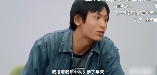 Trương Triết Hạn từng phát ngôn gây tranh cãi về cảnh giường chiếu 18+ khiến đàn chị Triệu Vy tròn mắt - Ảnh 2.