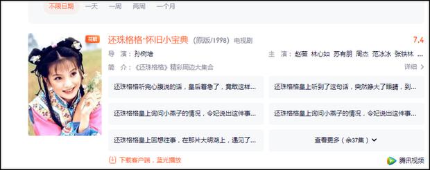 Bắt quả tang vẫn còn dấu vết Triệu Vy trên web phim lớn nhất xứ Trung, Hoàn Châu Cách Cách còn leo top ầm ầm? - Ảnh 3.