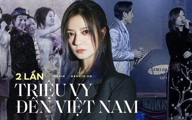 Triệu Vy từng đến Việt Nam 2 lần trong 1 năm: Lần đầu gây hụt hẫng, lần sau gỡ gạc sân khấu huyền thoại với Đan Trường - Ảnh 1.