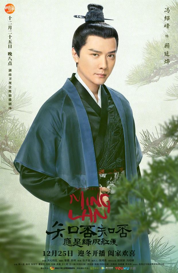 Phim vô danh bị tố đạo poster Minh Lan Truyện đến 99%, fan còn tưởng Triệu Lệ Dĩnh có thính mới mà không nói - Ảnh 4.
