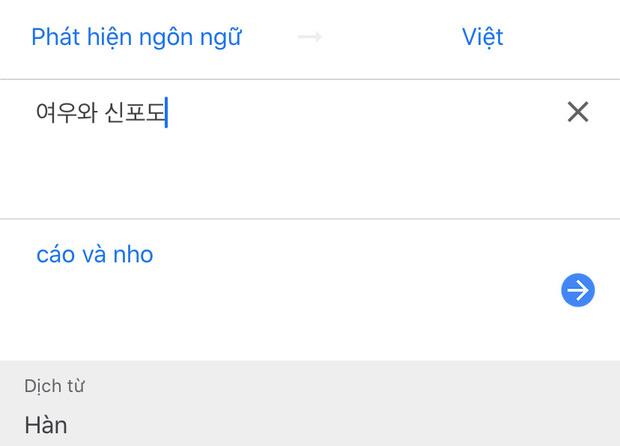 Hari Won bỗng bị chỉ trích vì đăng status được cho là cà khịa ca sĩ, thực hư khiến dân tình ngã ngửa? - Ảnh 4.