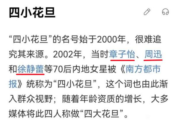 Triệu Vy bị thu hồi loạt giải thưởng và tước danh hiệu Đại Hoa đán, chính thức bị đào thải khỏi làng giải trí Hoa ngữ - Ảnh 3.