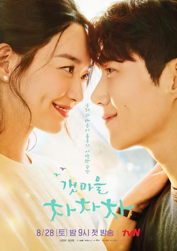 Phim của cặp đôi má lúm Kim Seon Ho - Shin Min Ah vừa lên sóng đã lọt top 10 phim có rating khởi đầu cao nhất đài cáp - Ảnh 1.