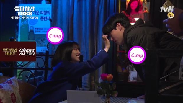 Loạt cảnh không lên sóng của Duk Sun - Jung Hwan (Reply 1988) bị đào lại, tình tứ thế này yêu nhau là đúng rồi - Ảnh 2.