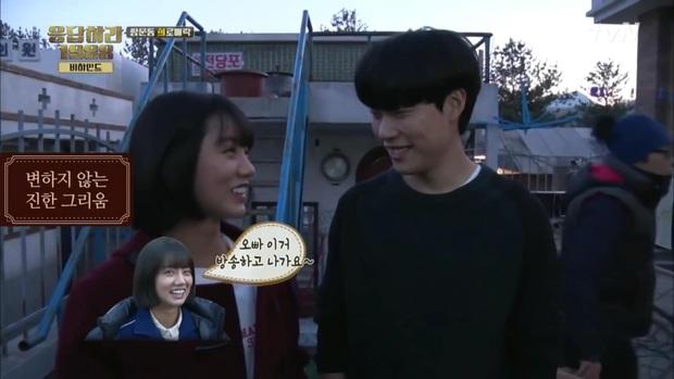 Loạt cảnh không lên sóng của Duk Sun - Jung Hwan (Reply 1988) bị đào lại, tình tứ thế này yêu nhau là đúng rồi - Ảnh 8.