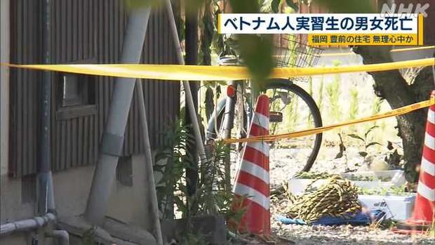 Phát hiện cặp đôi người Việt tử vong tại nhà ở Nhật, thi thể có máu với vết đâm - Ảnh 1.
