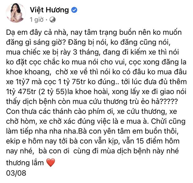 Giao xe cứu thương 2,55 tỷ cho ông Đoàn Ngọc Hải, NS Việt Hương phải lên tiếng cực căng vì bị chỉ trích nặng nề - Ảnh 3.