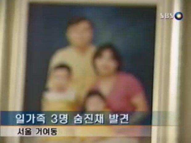 Trót rước hổ vào nhà, người phụ nữ mang danh giết 2 con rồi tự tử, nhận tấn bi kịch chỉ vì... gia đình quá hạnh phúc - Ảnh 1.