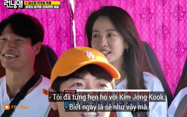 Bất ngờ chưa, Song Ji Hyo bỗng thừa nhận từng hẹn hò với Kim Jong Kook? - Ảnh 1.