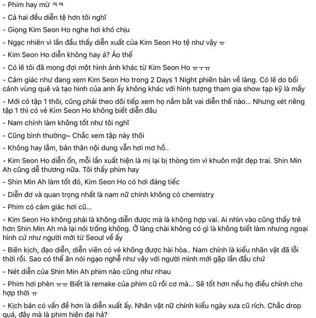 Knet chê tơi tả diễn xuất của Kim Seon Ho - Shin Min Ah, netizen Việt đáp trả cực gắt diễn vậy còn đòi gì nữa? - Ảnh 4.