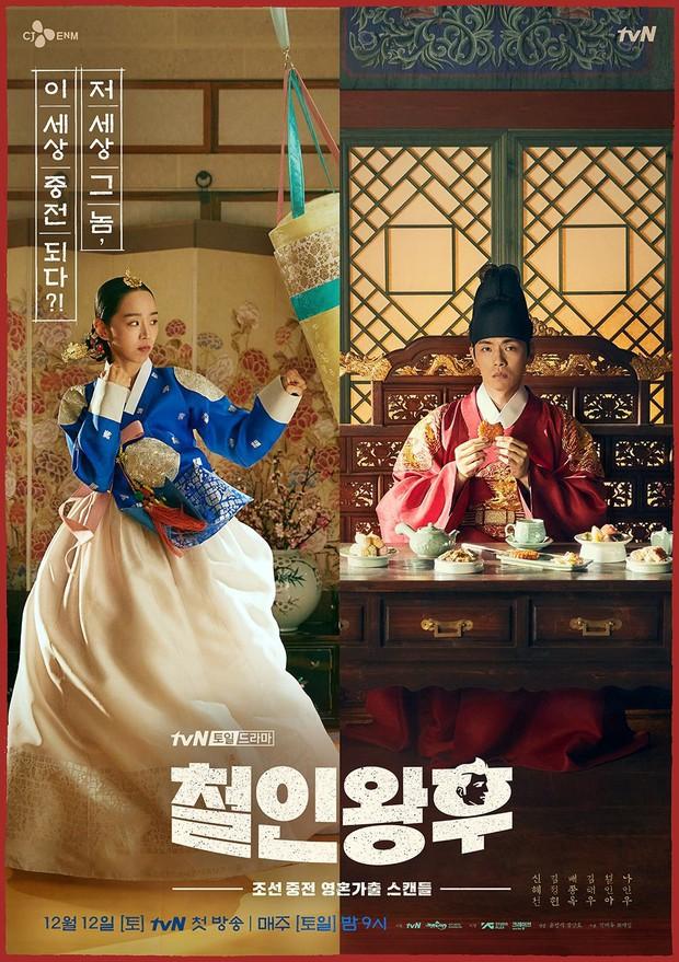 10 phim Hàn có rating mở màn cao nhất đài tvN: Hospital Playlist 2 nắm trùm, Hometown Cha-Cha-Cha cũng chả vừa - Ảnh 7.