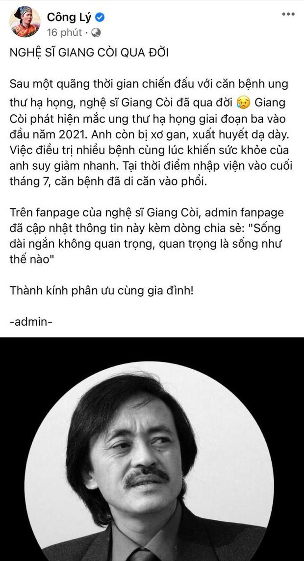 Trà My, Minh Tiệp và dàn sao Việt bàng hoàng nghe tin NS Giang Còi qua đời: Vĩnh biệt anh, mãi mãi 1 tuổi thơ! - Ảnh 6.