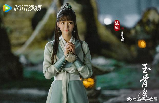 Tiêu Chiến đẹp như thần tiên, Nhậm Mẫn hết bị dìm trong poster mới của Ngọc Cốt Dao - Ảnh 2.
