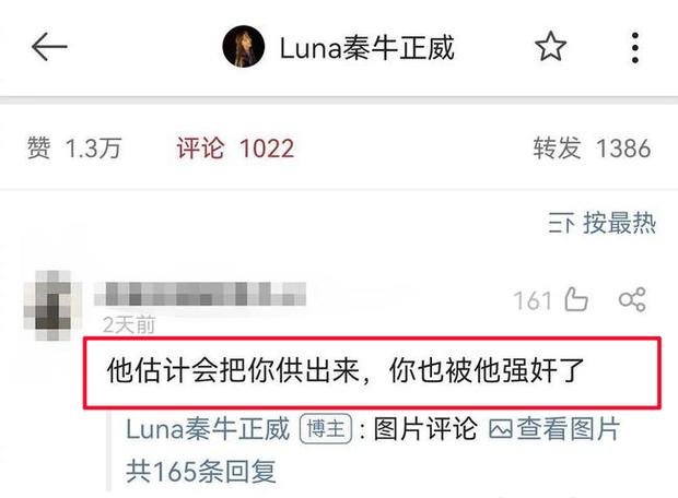 Học trò Lisa phản pháo sâu cay khi bị kéo vào scandal hiếp dâm của Ngô Diệc Phàm và netizen cà khịa dã man - Ảnh 2.