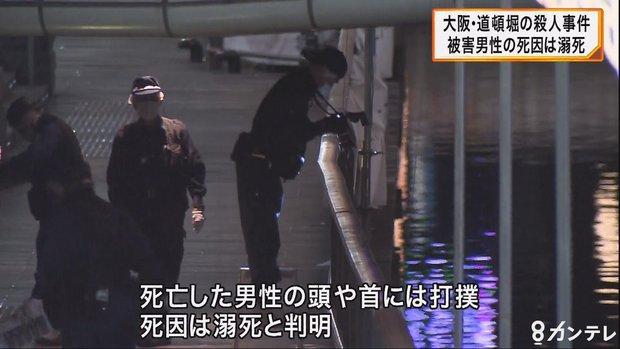 Cảnh sát Nhật chính thức công bố nguyên nhân dẫn đến cái chết của nam thanh niên Việt Nam bị đẩy xuống sông - Ảnh 3.