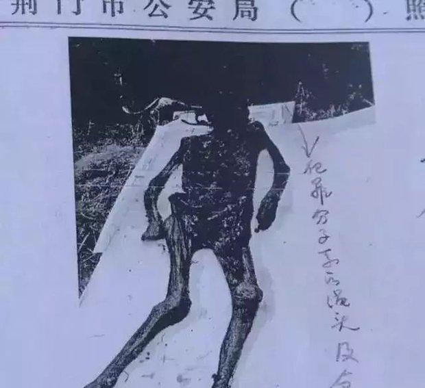 Vụ án đào mộ chấn động: Xác chết cổ nhất Trung Quốc bị ném xuống mương, hung thủ bại lộ vì bức thư nặc danh! - Ảnh 1.