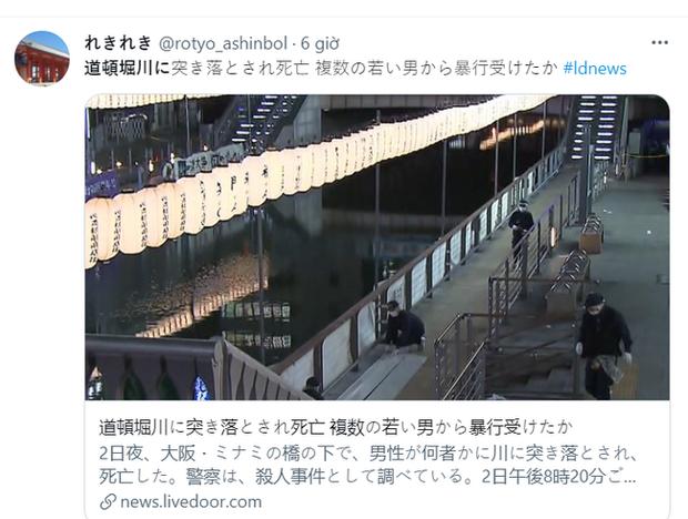 Phản ứng của dân mạng Nhật Bản trước vụ thanh niên người Việt bị đánh đập, đẩy xuống sông đến chết - Ảnh 4.