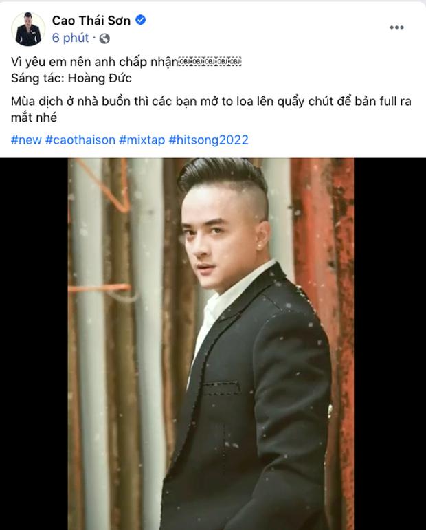 Cao Thái Sơn vừa thông báo bài mới gọi luôn là hit 2022, Nathan Lee đã tuyên bố sẽ mua bài tiếp! - Ảnh 2.