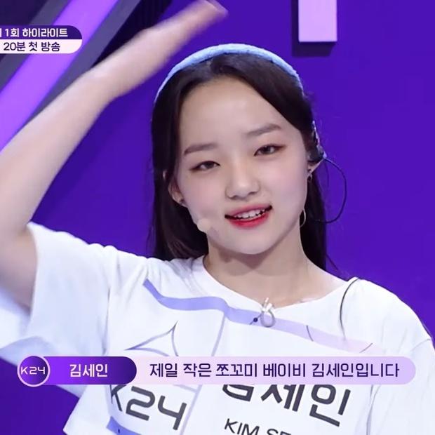 Mnet nhá hàng 1 sân khấu đánh giá: Từ giám khảo đến thí sinh đều hú hét, chưa công bố đã thấy nguyên team hạng A? - Ảnh 2.