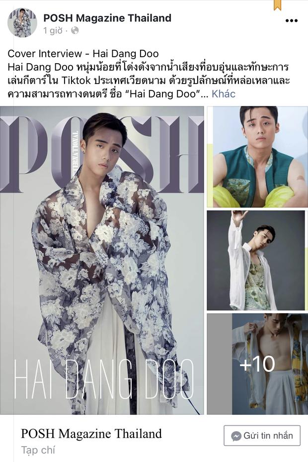Hot boy Gương Mặt Thân Quen bất ngờ khoe body trên bìa tạp chí nổi tiếng Thái Lan! - Ảnh 1.