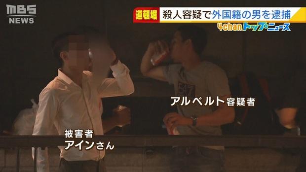 Nghi phạm sát hại thanh niên Việt tại Nhật sẽ bị xét xử ở đâu, có phải đối mặt với án tử hình? - Ảnh 2.