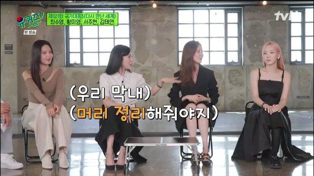 SNSD sau 4 năm tái hợp quên luôn câu slogan chào fan, Sooyoung bị Hyoyeon dằn mặt vì dám nghĩ tới tương lai tan rã? - Ảnh 4.