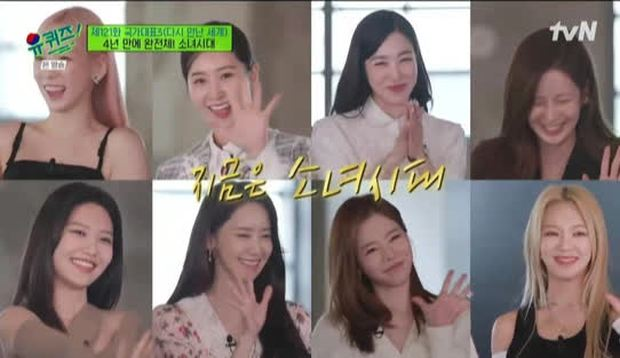 SNSD sau 4 năm tái hợp quên luôn câu slogan chào fan, Sooyoung bị Hyoyeon dằn mặt vì dám nghĩ tới tương lai tan rã? - Ảnh 2.