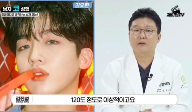 Không phải V (BTS) hay Sehun (EXO), nam thần thế hệ mới này mới là chuẩn mực dao kéo mũi của cánh mày râu Hàn Quốc - Ảnh 3.