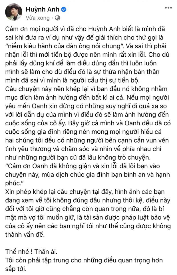 Huỳnh Anh xin lỗi Hoàng Oanh, chốt hạ lùm xùm lôi người yêu cũ vào bình luận kém duyên - Ảnh 2.