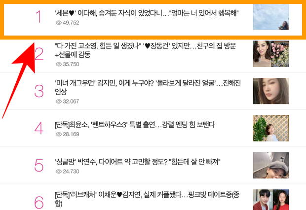 Top 1 Naver: Yêu nhau 7 năm, đến nay Lee Da Hae đã công khai con chung với Se7en? - Ảnh 3.
