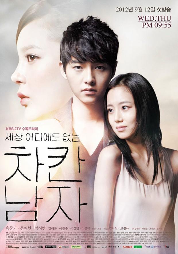 5 nam chính bất hạnh nhất truyền hình Hàn: Logan Lee chính thức nhập hội, nhưng chưa chắc là người đau khổ nhất! - Ảnh 1.