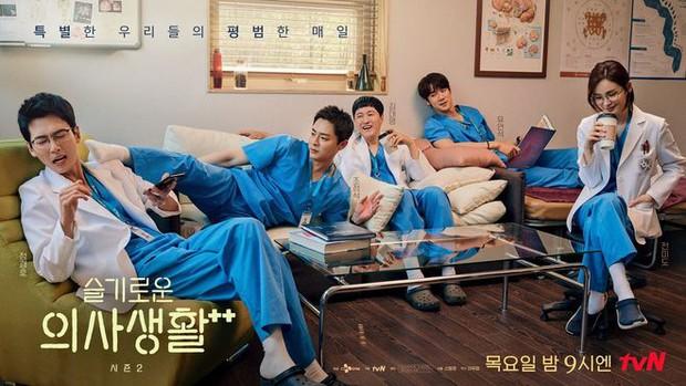 Hospital Playlist 2 phá kỷ lục rating cao chạm nóc trước thềm tập cuối, bõ công Ik Jun - Song Hwa sến rụng tim! - Ảnh 1.