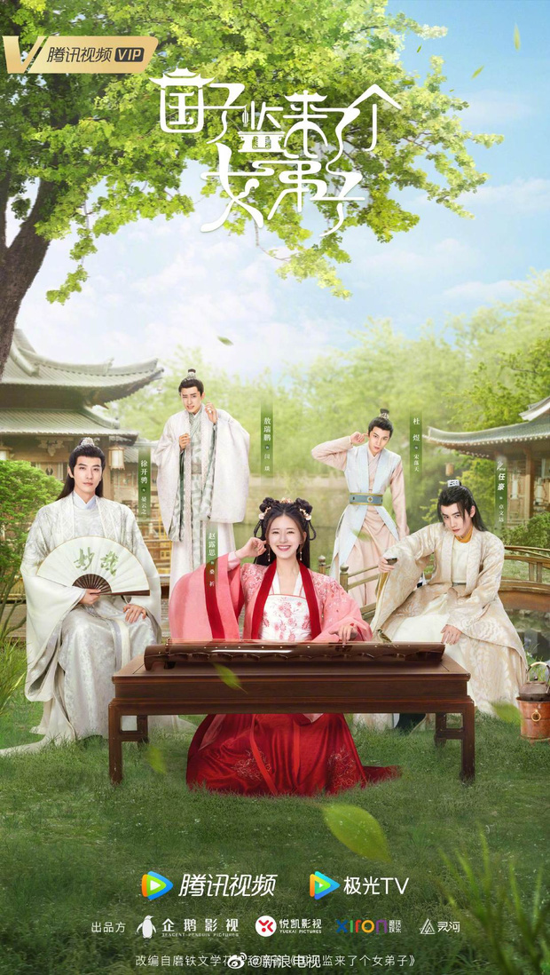 Netizen mắng nát mặt Triệu Lộ Tư vì lợi dụng Dương Dương PR phim mới, tung poster cũ mèm bị chê khắp mọi mặt trận - Ảnh 1.