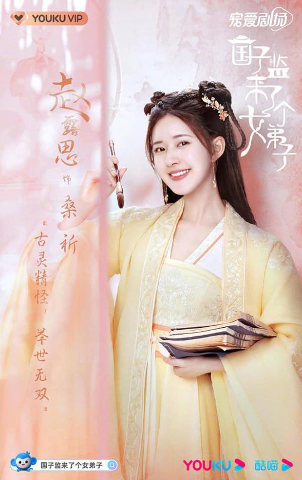 Netizen mắng nát mặt Triệu Lộ Tư vì lợi dụng Dương Dương PR phim mới, tung poster cũ mèm bị chê khắp mọi mặt trận - Ảnh 2.
