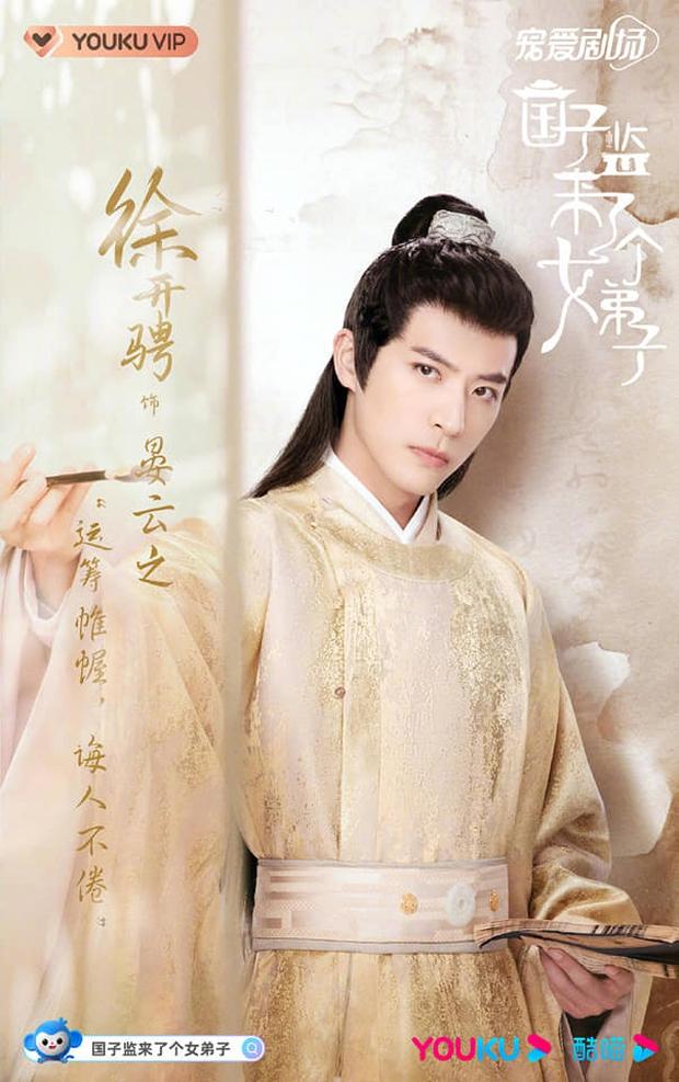 Netizen mắng nát mặt Triệu Lộ Tư vì lợi dụng Dương Dương PR phim mới, tung poster cũ mèm bị chê khắp mọi mặt trận - Ảnh 3.