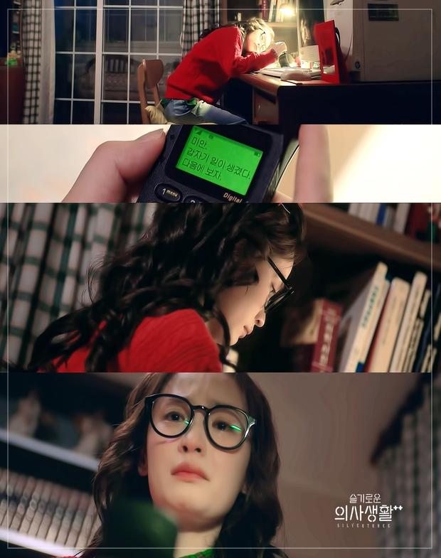 Hành trình 20 năm ngọt ngào và day dứt của Ik Jun - Song Hwa ở Hospital Playlist 2: Dù có là friendzone, còn yêu rồi sẽ quay về! - Ảnh 3.