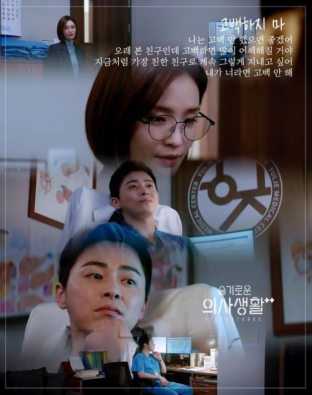 Hành trình 20 năm ngọt ngào và day dứt của Ik Jun - Song Hwa ở Hospital Playlist 2: Dù có là friendzone, còn yêu rồi sẽ quay về! - Ảnh 10.