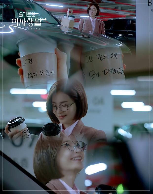 Hành trình 20 năm ngọt ngào và day dứt của Ik Jun - Song Hwa ở Hospital Playlist 2: Dù có là friendzone, còn yêu rồi sẽ quay về! - Ảnh 11.