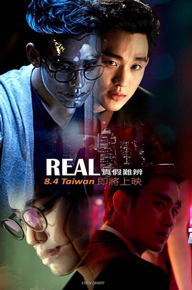 Kim Soo Hyun từng chi 7 triệu đô làm phim Hàn dở nhất lịch sử, lộ cả cảnh nóng 100% vẫn thua đau ngoài rạp - Ảnh 5.