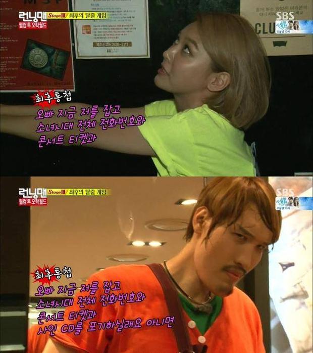 Thúy Ngân là truyền nhân của Sooyoung (SNSD), sẽ thành thánh xin xỏ ở Running Man Việt? - Ảnh 4.