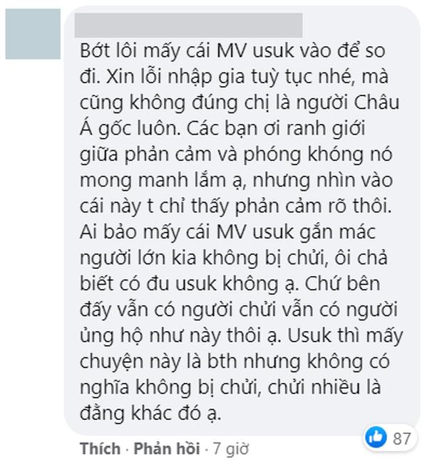 HyunA gây tranh cãi khi thè lưỡi liếm láp trong MV collab cùng bạn trai: Phản cảm, tục tĩu hay phóng khoáng sexy? - Ảnh 3.