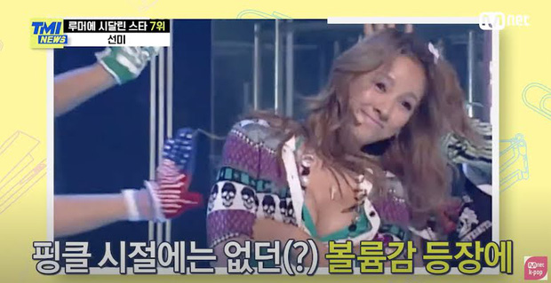 Bị netizen nghi ngờ đại tu vòng 1 ngồn ngộn, nữ hoàng gợi cảm Lee Hyori có màn đáp trả không thể nào đanh thép hơn - Ảnh 4.